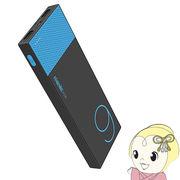 テック9000mAhモバイルバッテリーATLセル(iPhone6Plusで使用)採用【TMB-9KS】ブルー