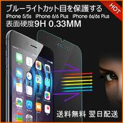 iphone6s plus iphone6 iphone5 iphone5s アイフォン6s 強化ガラス 保護フィルム
