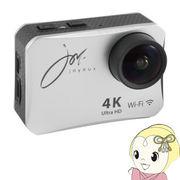SVC300SV ジョワイユ 4K Wi-Fi アクションカメラ