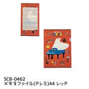 【激安大特価】メモるファイル(ドレミ) A4 レッド