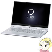 LAVIE Hybrid ZERO 13.3型2in1パソコン HZ550/GAS PC-HZ550GAS [ムーンシルバー]
