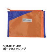 【激安大特価】ポーチ(S)オレンジ