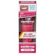 セッチマはみがきスペシャル [スタンディングタイプ] 【 サンスター 】 【 歯磨き 】