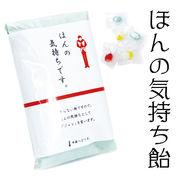 【おしゃれ/雑貨】ほんの気持ち飴/キャンディ/かわいい/贈り物/プチギフト/配り物/ジョーク/おもしろ
