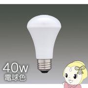 LDR5L-H-S6 アイリスオーヤマ LED電球人感センサー付 40W電球色相当