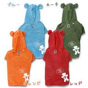 【犬服】日本製 レインポンチョ(5L)