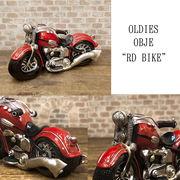 アメリカン レトロ【 OLDIES  】★オールディーズ ★ オブジェ RD バイク★