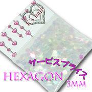 【サービスプライス】ヘキサゴン【ホログラム】 3mm 1.5グラム ホロ