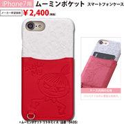 iPhone7用 ムーミンポケットスマートフォンケース【リトルミィA】