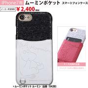 iPhone7用 ムーミンポケットスマートフォンケース【ムーミン】