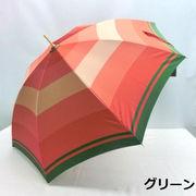【日本製】【雨傘】【長傘】甲州産先染め朱子格子軽量日本製金骨ジャンプ雨傘