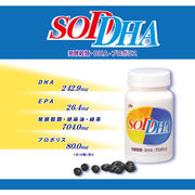【即納可能】「SODDHA~ソーダ~」 DHA・EPA・発酵穀類・プロポリス配合  12個セット