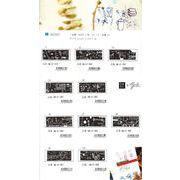 ROUNDTOP 小徑文化×夏米花園 スタンプI SECRET/I 10種
