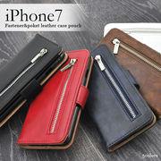 <アイフォン8/7用>iPhone7/8用ファスナー&ポケットレザーケースポーチ