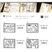 ROUNDTOP 小徑文化×夏米花園 スタンプH TEATIME/H 4種