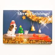 世界最小級のクリスマスプレゼント☆nanoblockクリスマスカード【キャバリアとツリーB】