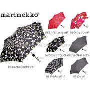 S) 【マリメッコ】 折りたたみ傘 折りたたみ 手動式 ストライプ ドット 花柄 全7色