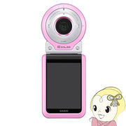EX-FR100L-PK カシオ デジタルカメラ EXILIM ピンク 「防水性能」