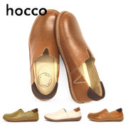 【hocco】【本革】スリッポンシューズ♪♪ 5001