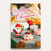 【在庫わずか!】世界最小級のクリスマスプレゼント☆nanoblockクリスマスカード【サンタとケーキB】