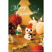 【在庫わずか!】世界最小級のクリスマスプレゼント☆nanoblockクリスマスカード【雪だるまとツリーA】