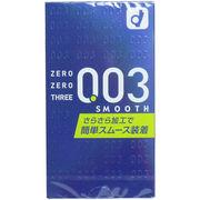 オカモト ゼロゼロスリー003 コンドーム スムースパウダー 10個入