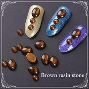 ブラウン樹脂ストーン