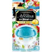 液体ブルーレツトおくだけアロマ南国リゾートハワイアンアロマの香り 70ML【 小林製薬 】