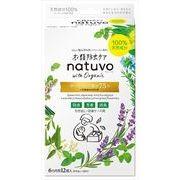NATUVO引き出し・衣装ケース用12個入 【 アース製薬 】 【 防虫剤 】