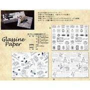 【東京アンティーク】グラシン包装紙全紙サイズ 3種(完売終了)