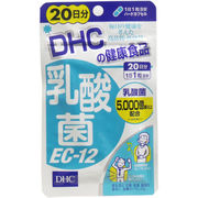 DHC 乳酸菌EC-12 20日分 20粒入