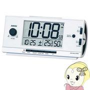 セイコークロック 目覚まし時計 電波 デジタル 大音量 PYXIS RAIDEN 白パール NR534W SEIKO