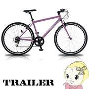 【メーカー直送】TR-C7003-PK 阪和 700Cクロスバイク TRAILER 6段変速 ピンク