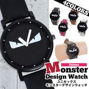腕時計 ユニセックス モンスターデザイン L'etoile レトワール CM14