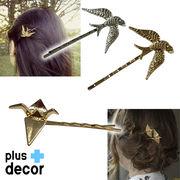 鳥&折り鶴モチーフ・ヘアピン (シルバー&ゴールドの2色)