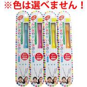 磨きやすい歯ブラシ こども用 4-10才用 1本入 LT-10