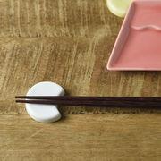 富士山と月と波 月 箸置き 白磁[美濃焼]
