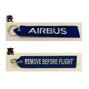 LIMOX/リモックス キーチェーン: エアバス RBF ブルー