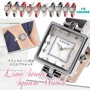 腕時計  Lucio ルチオ LG12 ラインストーン付きスクエアウォッチ