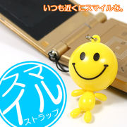 【SMILE】往年の大人気!鉄板的可愛さ!ニコニコ☆スマイル人形ストラップ 12入り