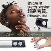 ワイヤレス イヤホン 完全独立 両耳 コードレス バッテリー 高音質 Woofer Bluetooth イヤホン