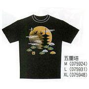 【ご紹介します!「日本」らしさをイメージしたTシャツ!お土産好適品! 日本Tシャツ】五重塔