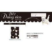 「猫グッズ」Daisy Ricoデイジーリコ リップケース