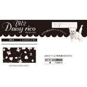 「猫グッズ」「財布」Daisy Ricoデイジーリコ かぶせ付中束入