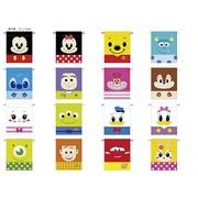 キャラクター巾着 AI-1025 AI-1025