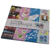 【おもちゃ】千と千尋の神隠し モダン 和紙 千代紙スタジオジブリ