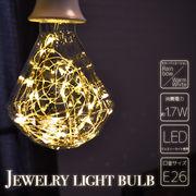 ジュエリーライトバルブ 95mm 電球型 E26 エジソン電球