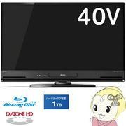 LCD-A40BHR9 三菱 40V型液晶テレビ HDD(1TB)・BD内蔵 3チューナー DIATONE HD搭載