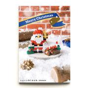 世界最小級のクリスマスプレゼント☆nanoblockクリスマスカード【サンタとブッシュドノエルA】