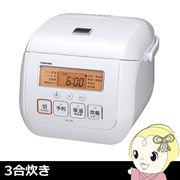 東芝 マイコンジャー炊飯器(3合炊き) 銅コート釜 グランホワイト RC-5SK-W